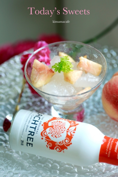 桃わらび餅⭐︎ピーチツリー使用⭐︎