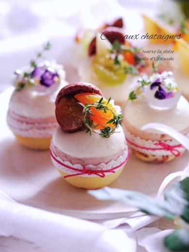 まんまるフォルムの栗のパウンドケーキ&ムース