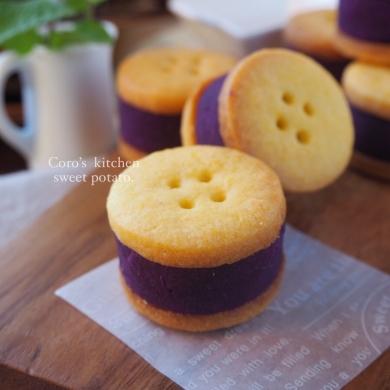 焼かないスイートポテト!紫芋のクッキーサンド