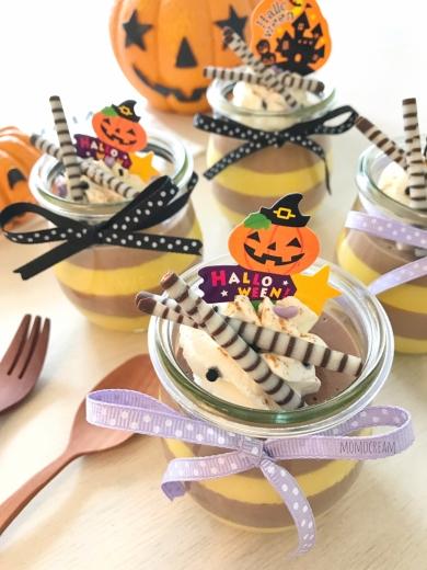 かぼちゃ&ショコラのとろりんボーダープリン♡