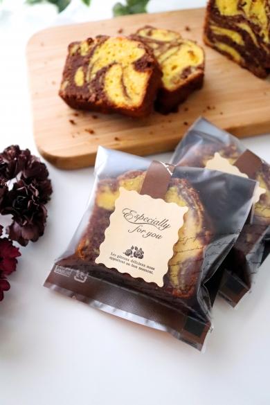 かぼちゃとチーズのチョコマーブルパウンドケーキのラッピング
