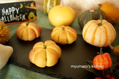アニスとかぼちゃのパン