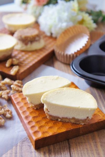 大人の糖質オフ&グルテンフリー くるみでヘルシーチーズケーキ