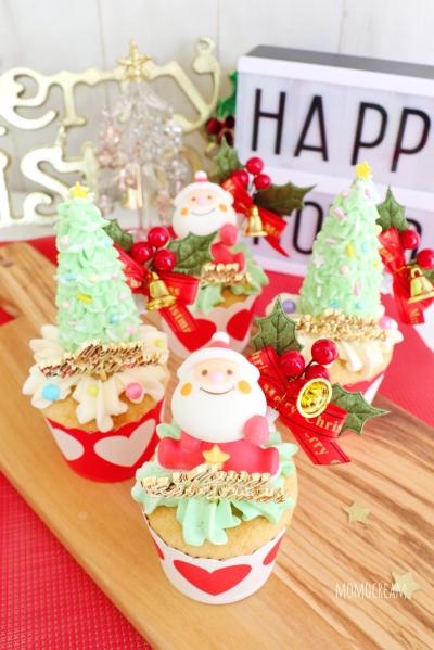 クリスマスツリーのピニャータカップケーキ☆