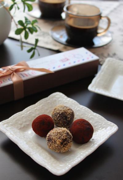 てんさい糖とさつまいものチョコトリュフ