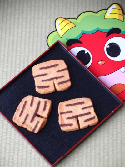 鬼のパンツクッキー