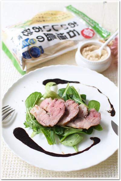 豚肩ロース肉の低温ロースト★コクうまバルサミコソース