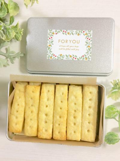 ポテトBAR(チーズ風味)