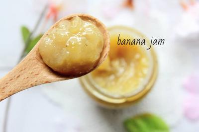 簡単美味しいバナナジャム