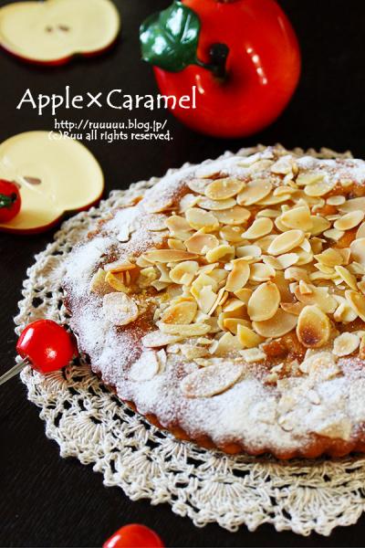 キャラメル林檎のアーモンドケーキ