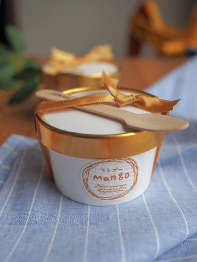 アイスクリーム&ソルベのラッピング