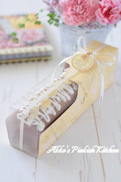 スリム型パウンドケーキにピッタリのお薦めラッピング♡