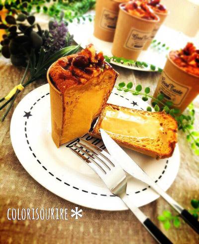 キャラメル生シフォンカップケーキ。