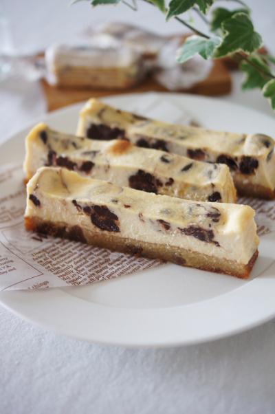 まったり芳醇!ラムフィグチーズケーキバー
