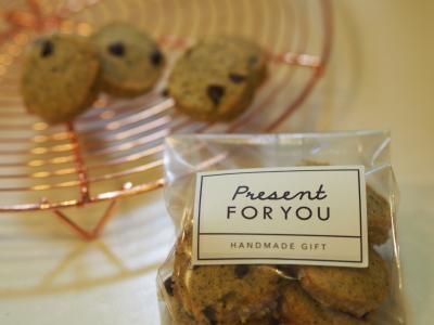 アールグレイとチョコチップのクッキー