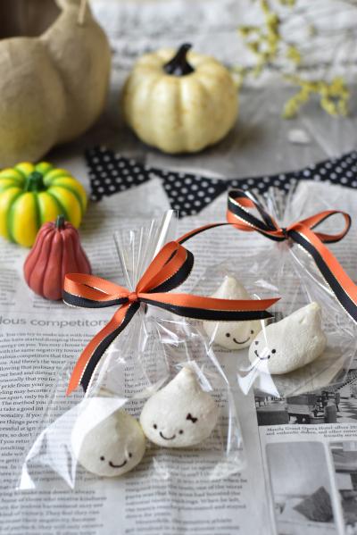 メレンゲ菓子のハロウィンラッピング
