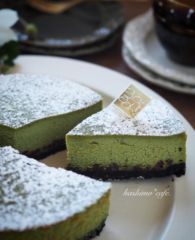 濃厚*抹茶のチョコレートチーズケーキ