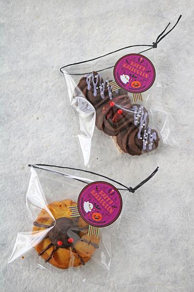 ハロウィン絞り出しクッキーのラッピング
