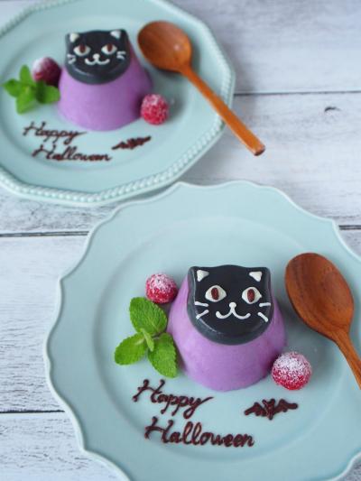 黒ゴマと紅イモの黒猫プリン♡