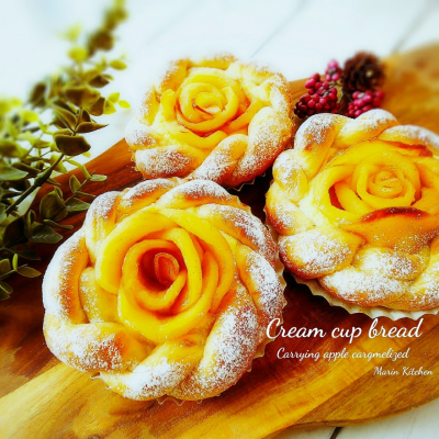 林檎のせクリームカップパン♡