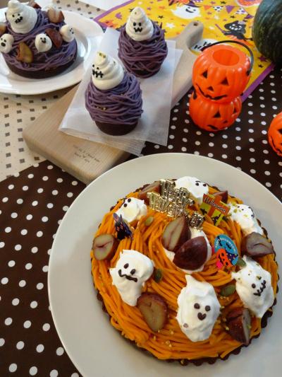 かぼちゃと栗のモンブラン♡おばけちゃん