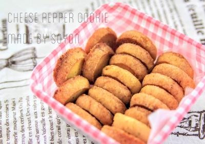 手が止まらない♡チーズペッパークッキー