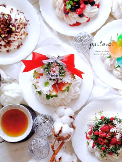 【簡単に作れるメレンゲ菓子】パブロバ~クリスマスver.~