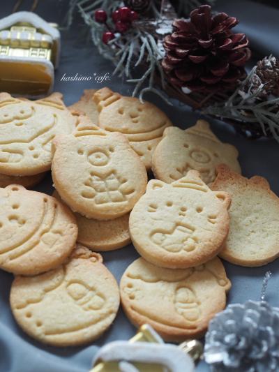 簡単サクサク*ノンバターオイルクッキー