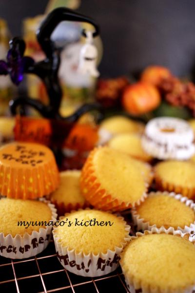 おやつマフィン かぼちゃ