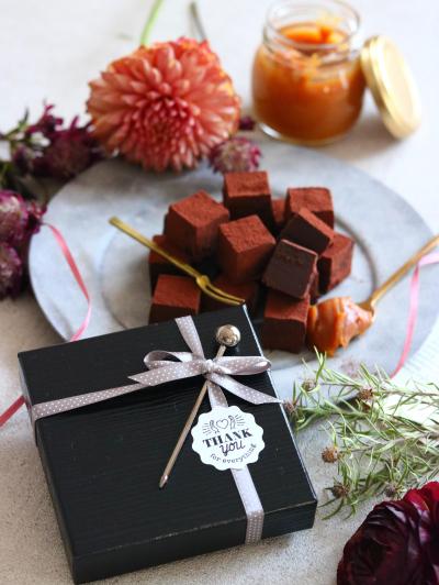 モノトーンな生チョコラッピング