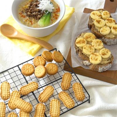 自家製ピーナッツバター&ピーナッツペースト アレンジ法