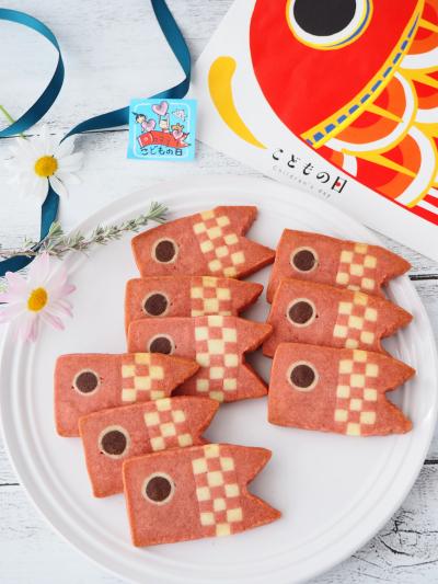 鯉のぼりのアイスボックスクッキー