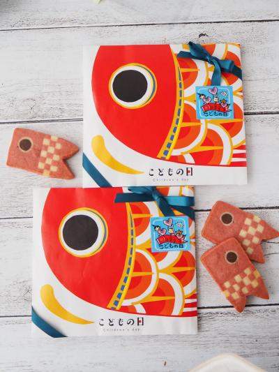 鯉のぼりクッキーのラッピング