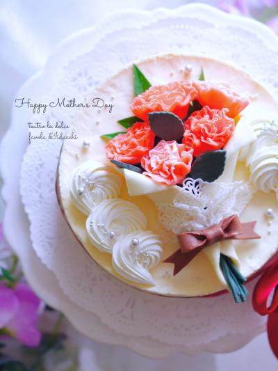 母の日のカーネーションケーキ(いちご×バニラのムース)