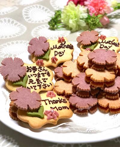 母の日☆カーネーションのチョコサンドクッキー&メッセージクッキー