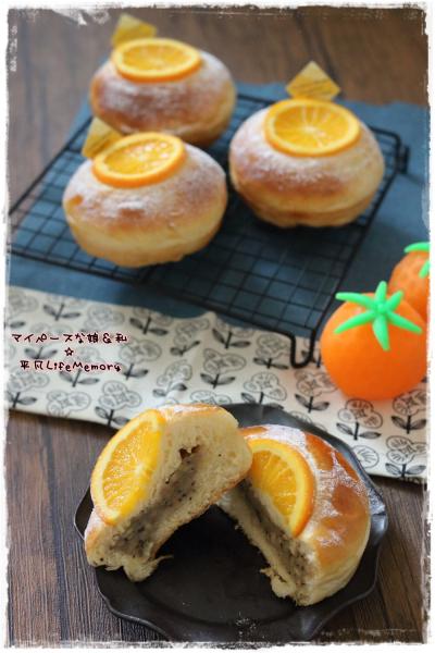 オレンジティー★カスタードパン