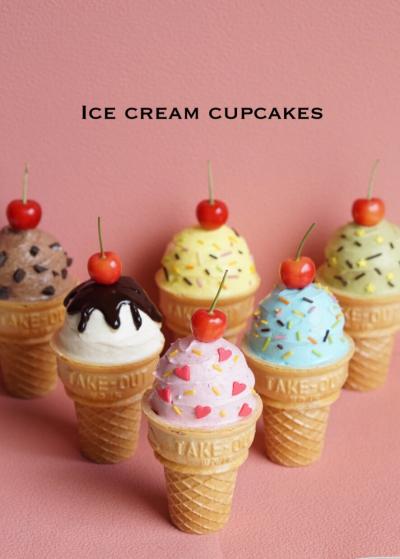 アイスクリームマフィン