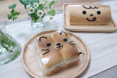 ちぎりパンでアニマルラッピング