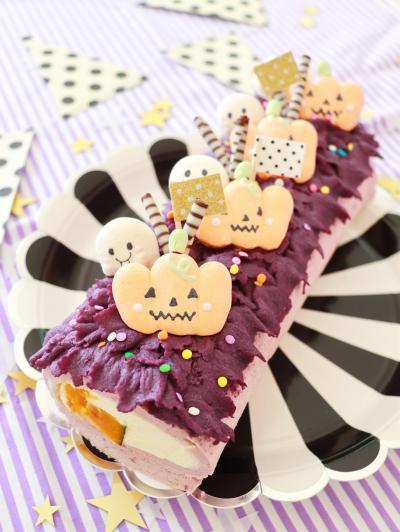 綺麗な紫色になるハロウィン紫いもモンブランロールケーキ☆