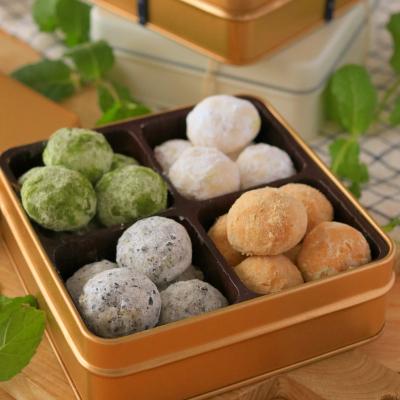 米粉のスノーボール4種(卵、小麦粉不使用)