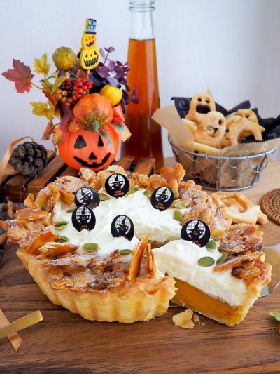かぼちゃとクリームチーズの2層立てパイ