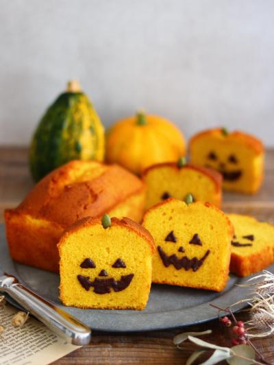 ジャックオランタンのかぼちゃパウンド