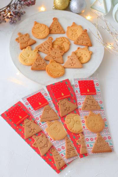 クリスマスクッキーの簡単ラッピング