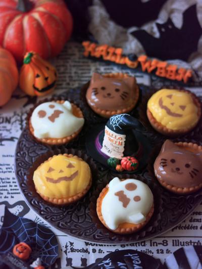 ハロウィンキャラクタータルト(かぼちゃプリンと3種のムース)