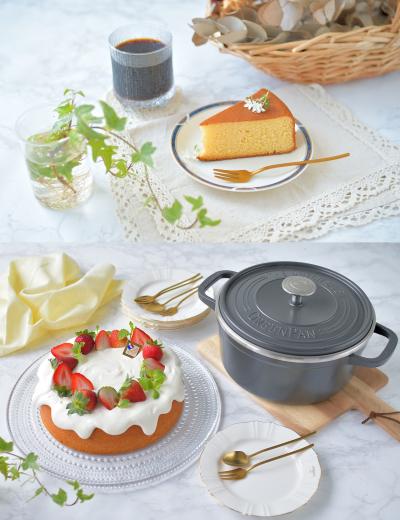 ココット鍋で作るふんわり♡はちみつバニラケーキ