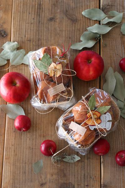 りんごのマドレーヌのラッピング