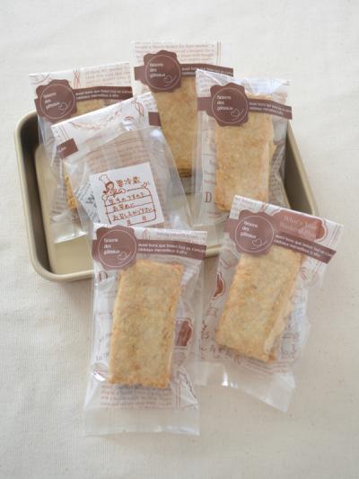 クッキーサンドの簡単ラッピング♪要冷蔵の場合はシールで表示!