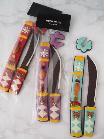 刀のチョコクッキーのラッピング