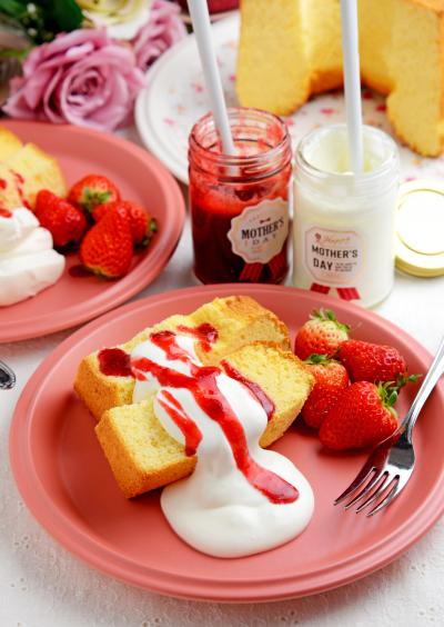 バニラミルクシフォンケーキ 2種ソース付き