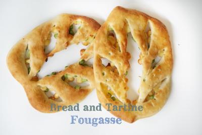 枝豆とチーズのフーガス